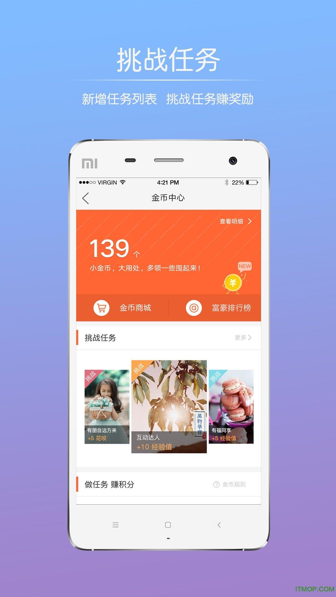 汉丰湖畔app v2.1.0 安卓版0