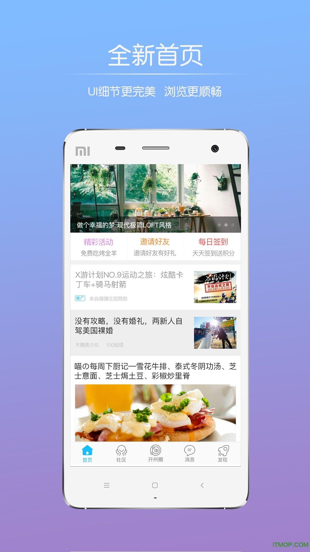 汉丰湖畔app v2.1.0 安卓版1