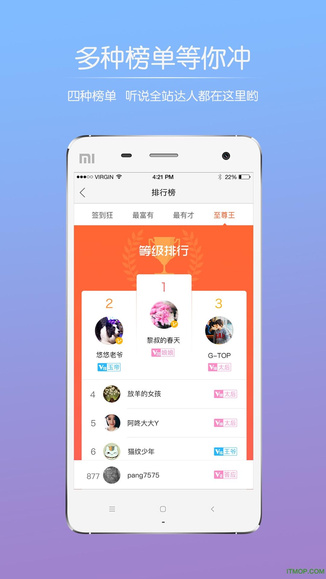 汉丰湖畔app v2.1.0 安卓版3