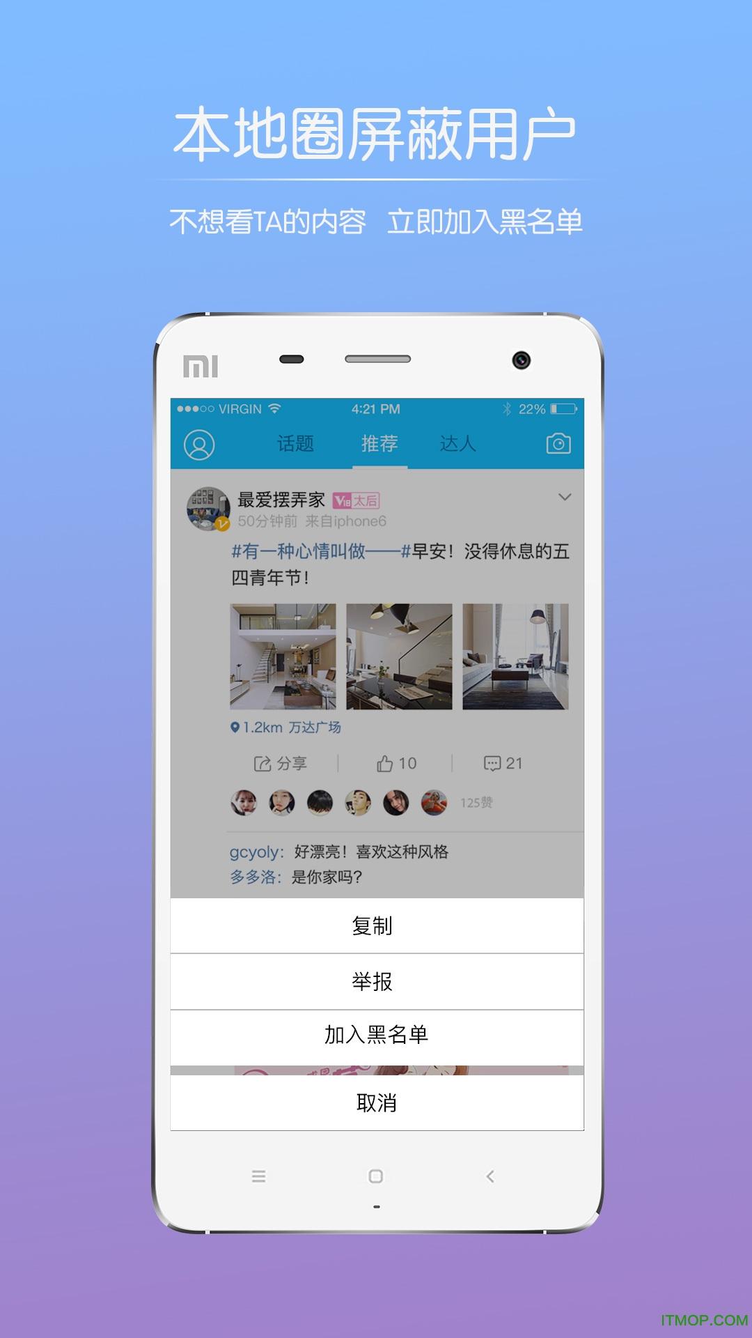 汉丰湖畔app v2.1.0 安卓版4