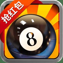 九游台球帝国手机游戏