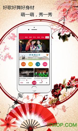 百乐萌app v1.1.3 安卓版0