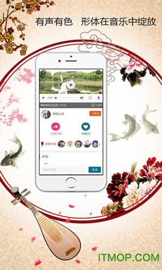 百乐萌app v1.1.3 安卓版2