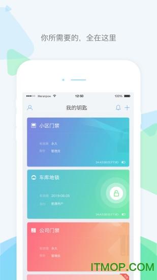 零匙app v1.0.2 安卓版0