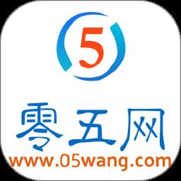 05网app