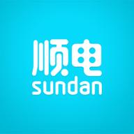 深圳顺电电器网上商城手机版
