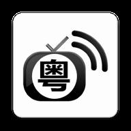 粤播网港剧手机版