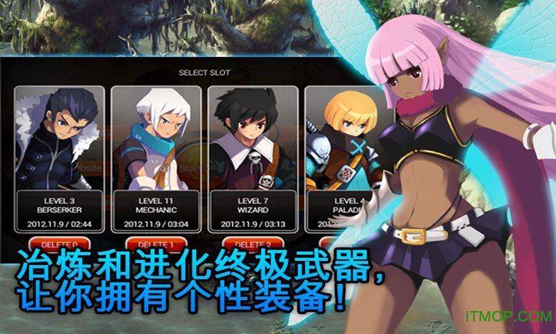 泽诺尼亚传奇5中文破解版 v1.2.6 安卓无限货币内购版 0