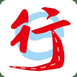 青岛交运行手机版