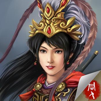 杨家将传奇同人游戏