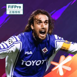 全民冠军足球2018苹果版