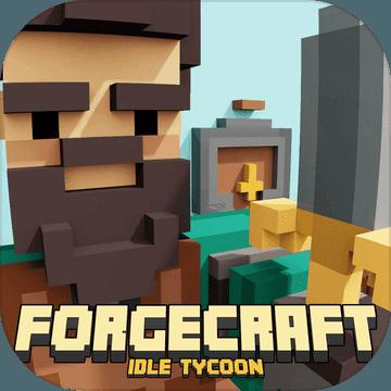 放置商业大亨无限红宝石汉化版(ForgeCraft)