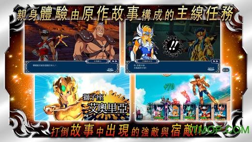 台湾手游圣斗士星矢小宇宙幻想传 v1.47 安卓更新版 2