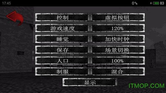 暴走�O�z�h化�o�嘲� v1.370 安卓�o限金��/血版 0