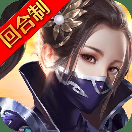 九游楚乔传(官方授权手游)
