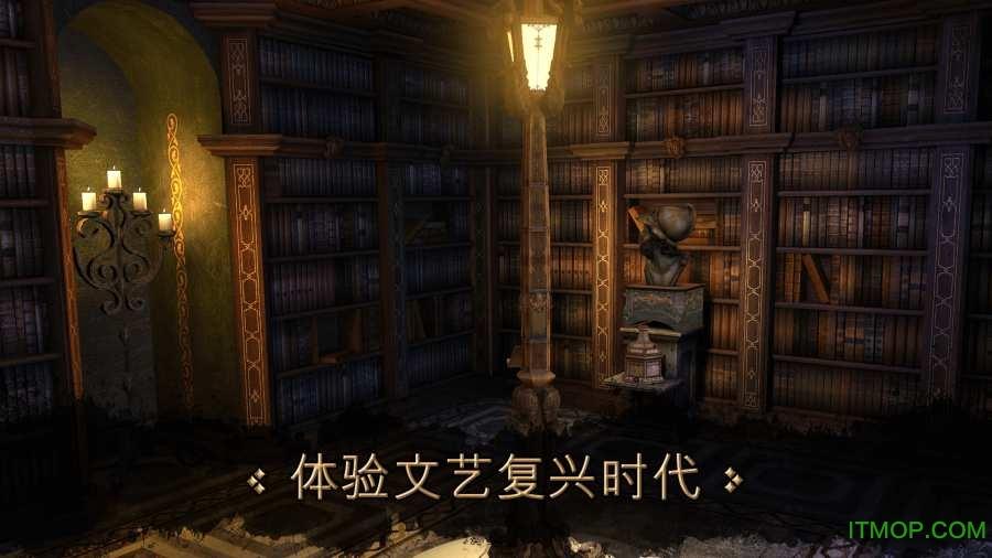达芬奇密室完整版(The House of Da Vinci) v1.0.5 安卓版 2