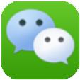腾讯微信pc版客户端