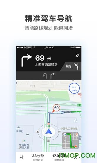 腾讯地图王者荣耀导航语音包 v7.0.0 官方安卓版2