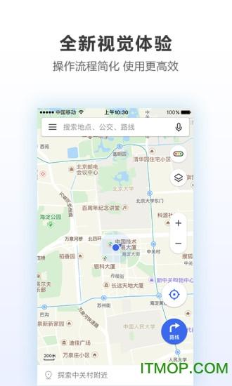 腾讯地图王者荣耀导航语音包 v7.0.0 官方安卓版1