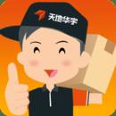天地华宇华师傅app苹果版
