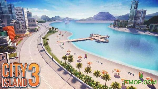 城市岛屿3中文版游戏