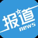 微报道自媒体