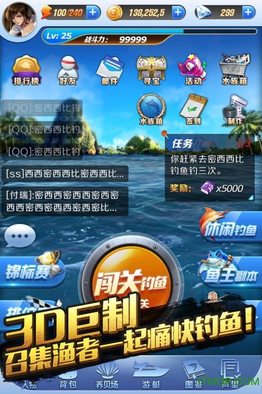 九游全民��~2游�� v1.0.5 官�W安卓版 1