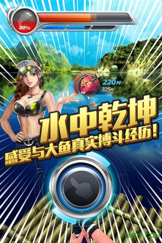 九游全民��~2游�� v1.0.5 官�W安卓版 3
