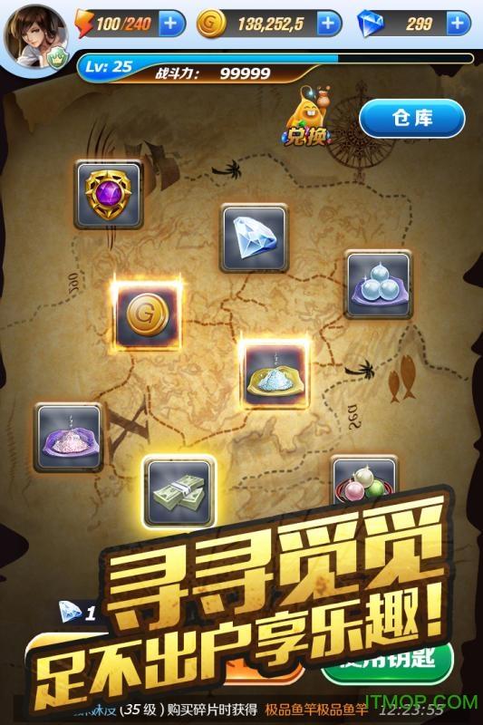 九游全民��~2游�� v1.0.5 官�W安卓版 4