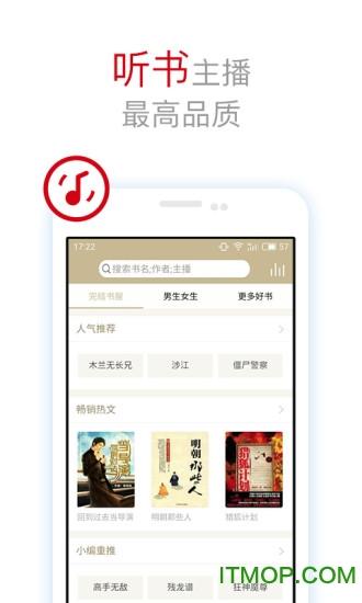 全本TXT小说阅读器 v4.3.0 安卓版 0