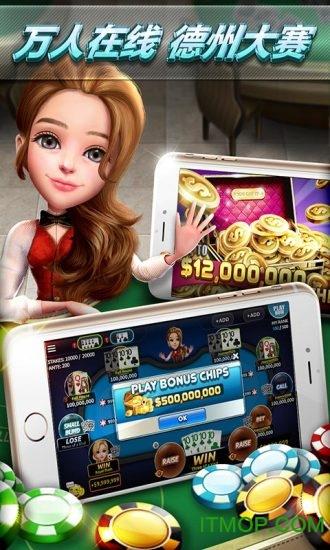 电玩大富翁游戏下载 电玩大富翁手机版本下载v1.1.2 安卓版