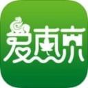 南京城市服务app