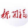 新开福appv1.1 安卓版