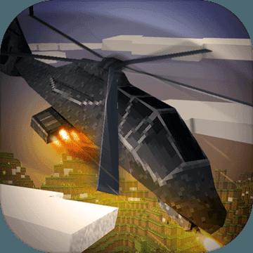 建造武装直升机手游中文版(Gunship Craft)