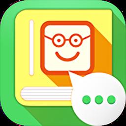 申通e3快递管理系统