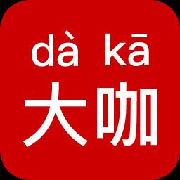 中国保险大咖