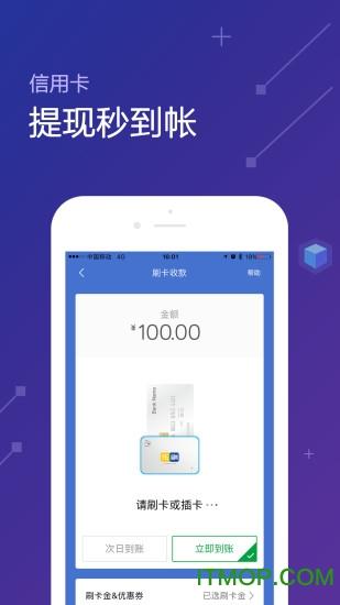 �匪⑸�瞻嫣O果手�C客�舳� v2.9.6 官�Wiphone版 2