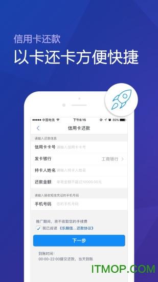 �匪⑸�瞻嫣O果手�C客�舳� v2.9.6 官�Wiphone版 1