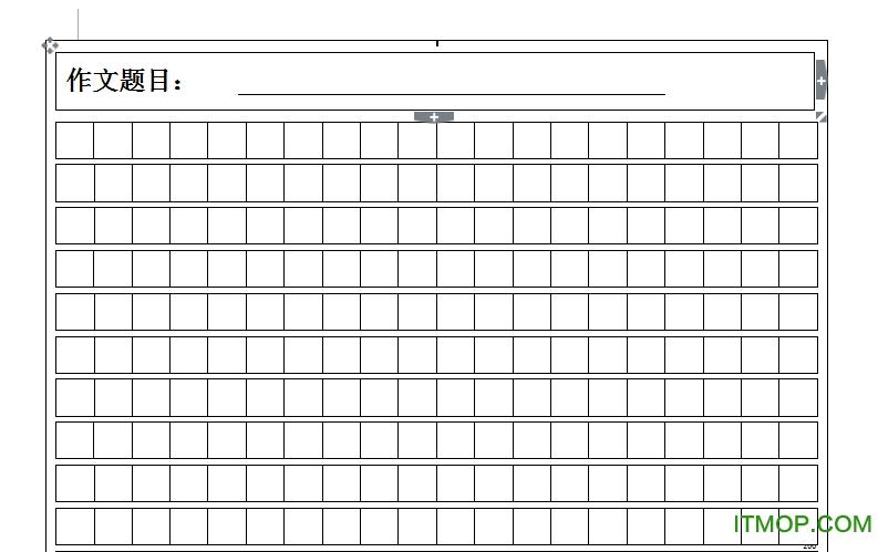 word作文方格纸模板下载 作文a4方格纸打印模板下载免费版
