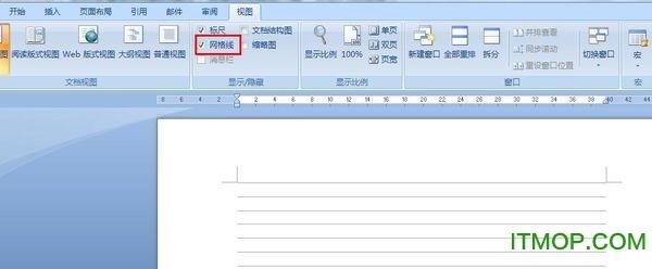 英文地址怎么写_a4横线稿纸模板下载-word横线稿纸模板下载 打印免费版-IT猫扑网