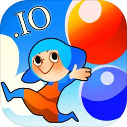 气球大战(Balloon.io)