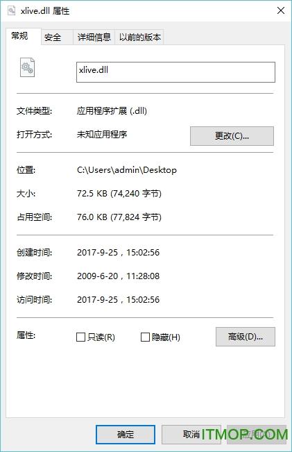 xlive.dll win10 64位 官方版 0
