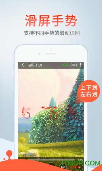 影音吉吉万能播放器 v3.3.9 安卓版 1