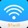 91wifi校园宽带
