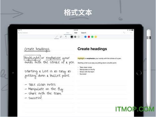 MyScript Nebo手机客户端 v1.6.3 安卓中文版 2