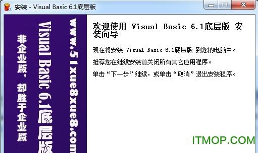 vb梦工厂vb6.1底层版