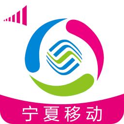 宁夏移动管家官网