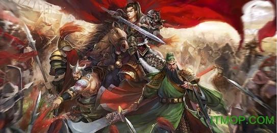 鼎力三国游戏官网正版 v17.83 安卓最新版1
