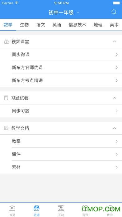 中��移�雍徒逃�全��版ios版 v2.3.9 iPhone版 0