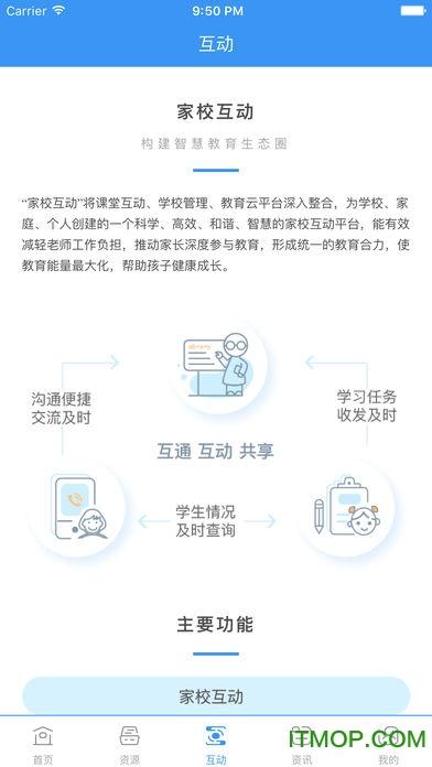 中��移�雍徒逃�全��版ios版 v2.3.9 iPhone版 1